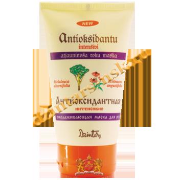 Антиоксидантная инт. омолаж. маска для рук с экстрактом эхинацеи и маслом австралийского чайного дерева