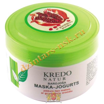 Питающая маска-йогурт для любого типа волос с ароматом граната Kredo natur