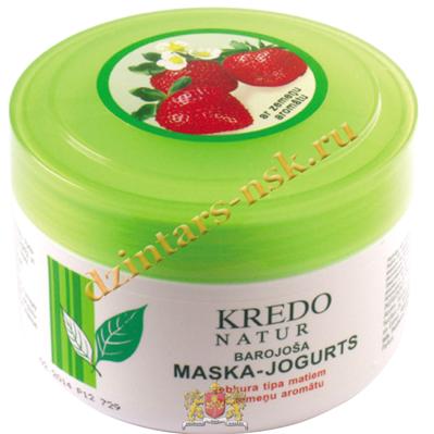 Питающая маска-йогурт для любого типа волос с ароматом клубники Kredo natur