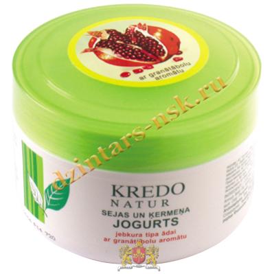 Йогурт для лица и тела для любого типа кожи с ароматом граната Kredo natur