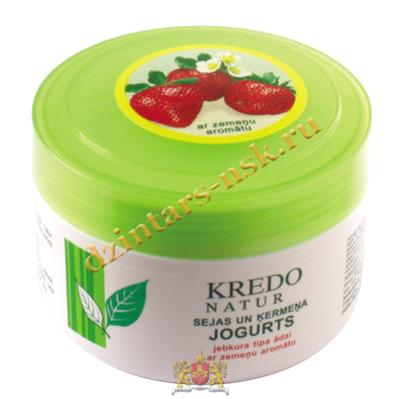Йогурт для лица и тела для любого типа кожи с ароматом клубники Kredo natur