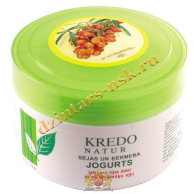 Йогурт для лица и тела для любого типа кожи с ароматом облепихи Kredo natur