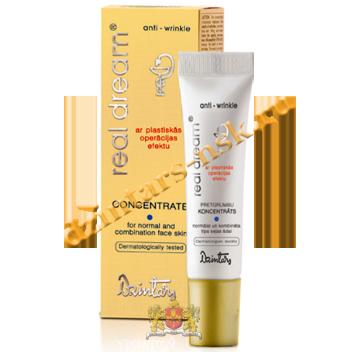 Kонцентрат от морщин для нормальной и комбинированной кожи Real dream anti-wrinkle
