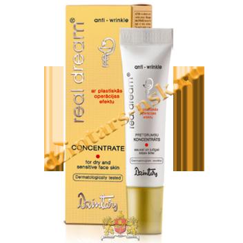 Концентрат от морщин для сухой и чувствительной кожи Real dream anti-wrinkle