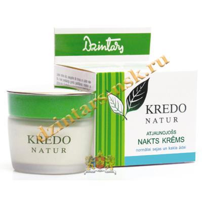 Регенерирующий ночной крем для нормальной кожи лица и шеи Kredo natur