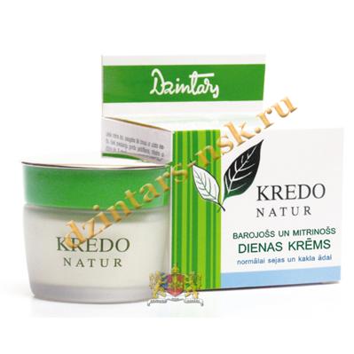 Питательный и увлажн. дневной крем для нормальной кожи лица и шеи Kredo natur