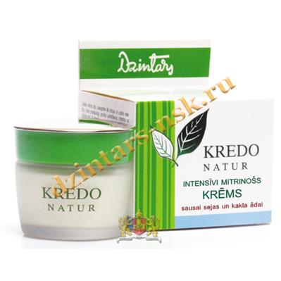 Интенсивно увлажняющий крем для сухой кожи лица и шеи Kredo natur