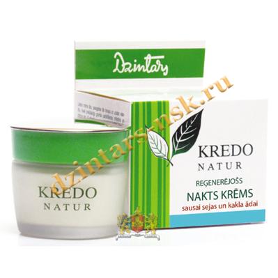 Регенерирующий ночной крем для сухой кожи лица и шеи Kredo natur