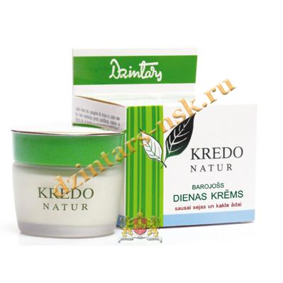 Питательный дневной крем для сухой кожи лица и шеи Kredo Natur