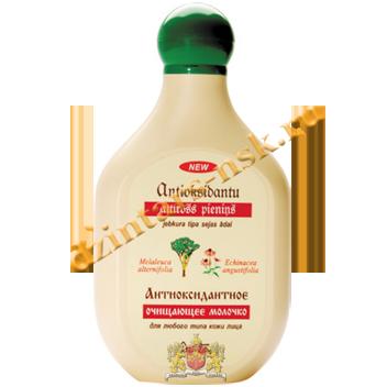 Антиоксидантное очищающее молочко для любого типа кожи лица и шеи