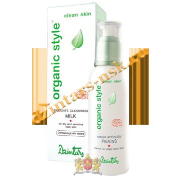 Нежное очищающее молочко для сухой и чувств. кожи лица Organic Style Clean skin