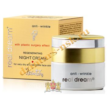 Регенер. ночн. крем от морщин для оч. сух. и чувствит. кожи Real dream Anti-wrinkle