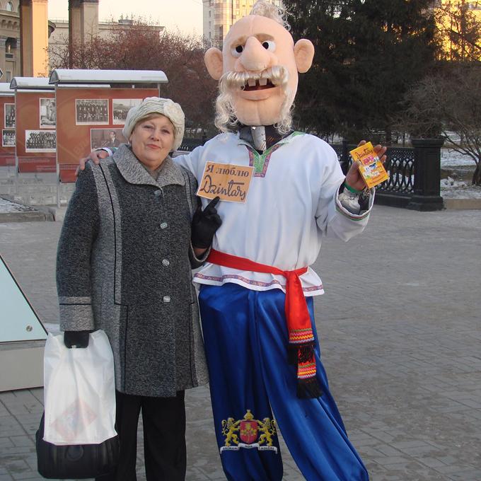 Открытие ФМ «Dzintars» на Орджоникидзе 27