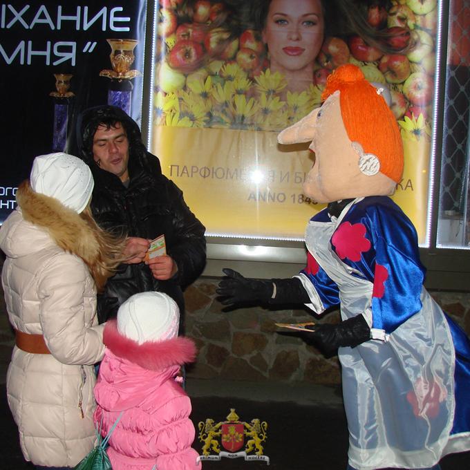 """Открытие ФМ """"Dzintars"""" на Орджоникидзе 27"""