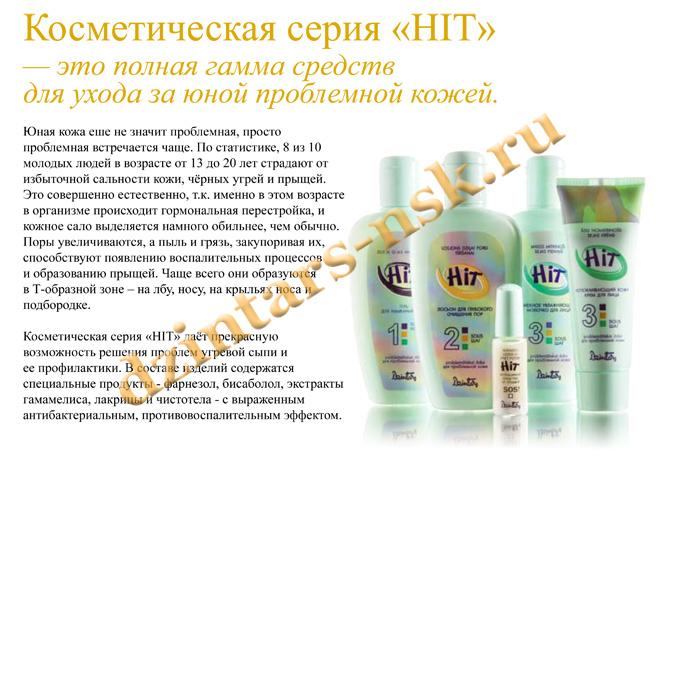 Hit_post_ru-2