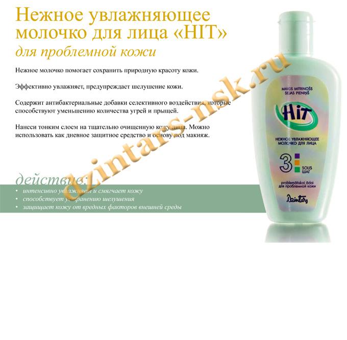 Hit_post_ru-3