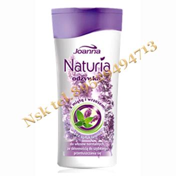 Naturia Кондиционер для волос— мята и вереск