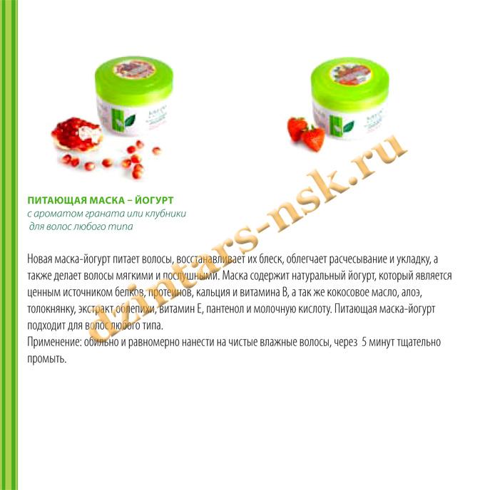 kredo_nature_prez[ru]-9a