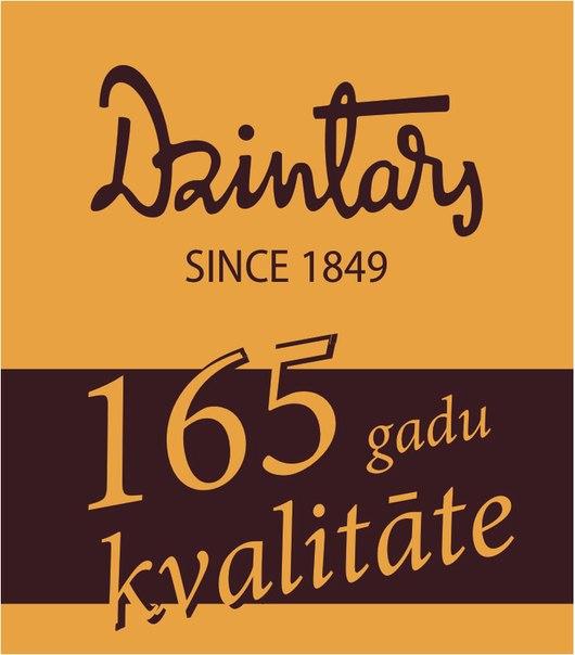 Интервью И. Герчикова газете «Вести сегодня», посвящённое 165-летию предприятия «Дзинтарс»