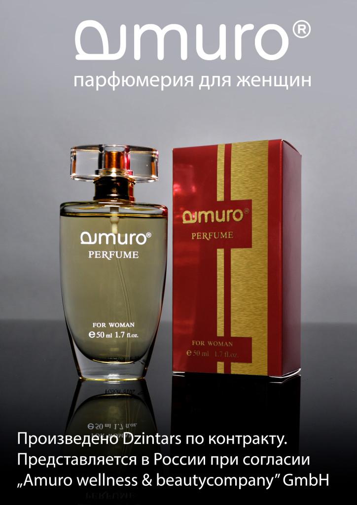 Духи серии АMURO , 100 мл., 30 мл
