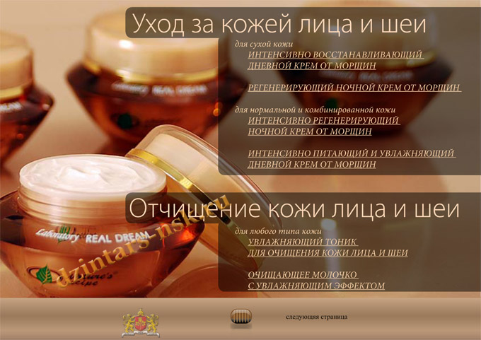 Nature's Recipe_kakao_RU-10