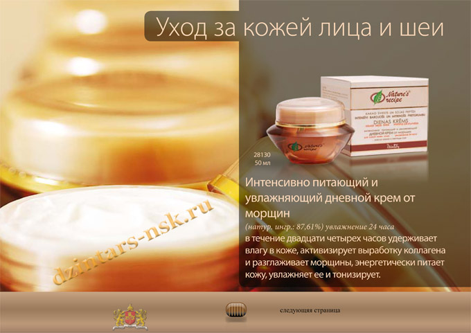 Nature's Recipe_kakao_RU-11