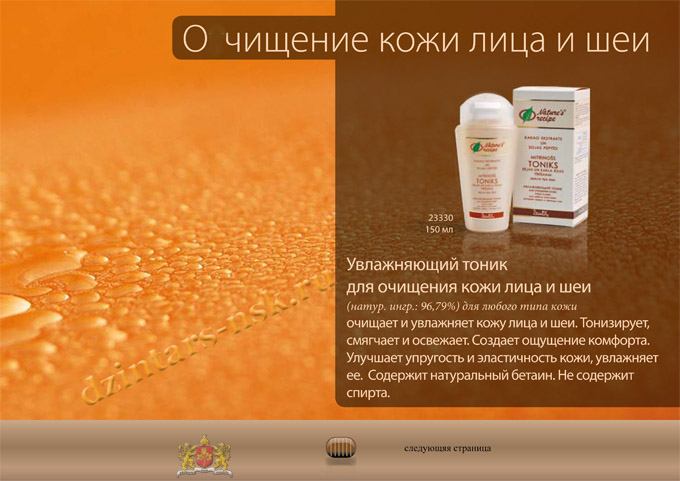 Nature's Recipe_kakao_RU-15