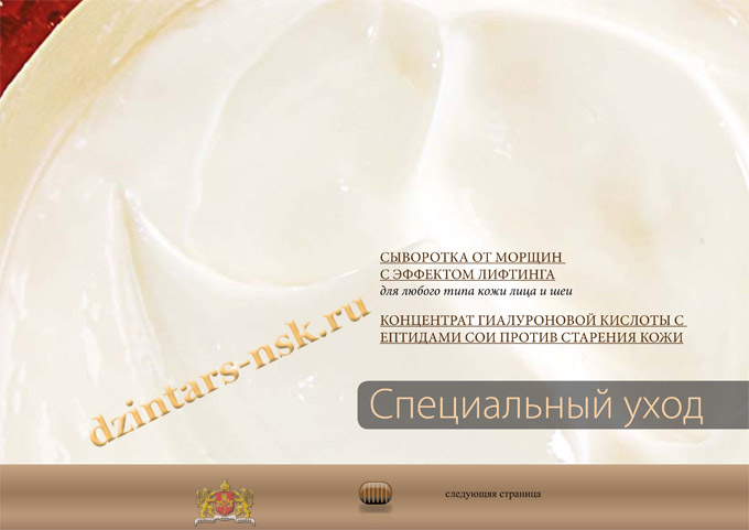 Nature's Recipe_kakao_RU-17