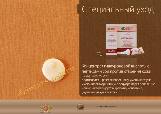Nature's Recipe_kakao_RU-19