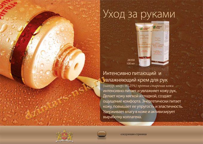Nature's Recipe_kakao_RU-20
