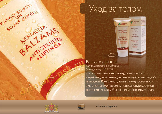 Nature's Recipe_kakao_RU-4