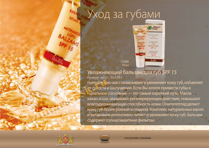 Nature's Recipe_kakao_RU-5
