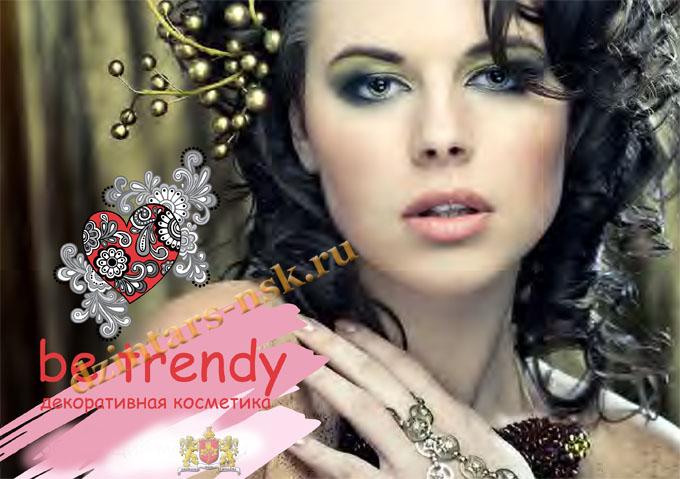 Prezentacija_Be Trendy_RU_dekor-1