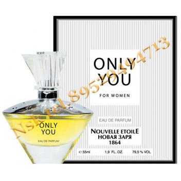 Парфюмерная вода «Only You», Новая Заря