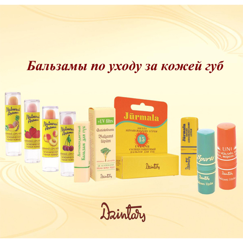 Balzami_dlja_gub-1