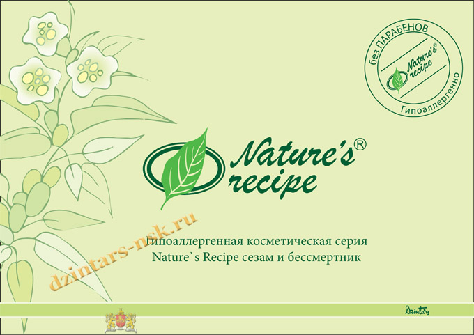 Nature's Recipe_sezam i bessmertnics_[ru]-1