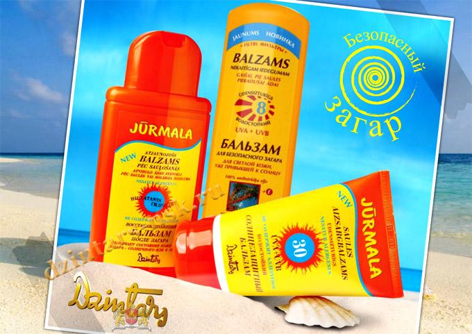 Буклет с описанием серии «Солнцезащитная»