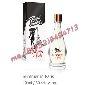 Духи « Быть может. Лето в Париже»