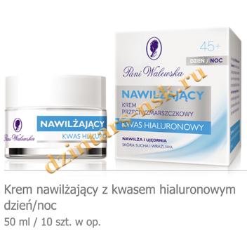 PANI WALEWSKA 45+Увлажняющий крем с гиалуроновой кислотой, день\ночь
