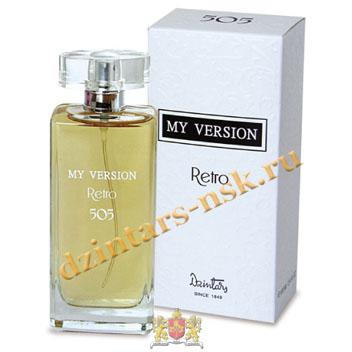 Парфюмерная вода «MY VERSION RETRO 505»