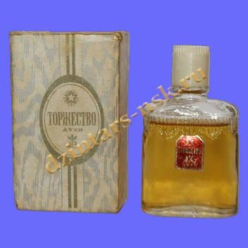Где купить советские духи в новосибирске купить духи ламбре 34