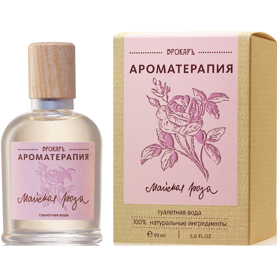 Женская туалетная вода АРОМАТЕРАПИЯ. МАЙСКАЯ РОЗА , Брокард