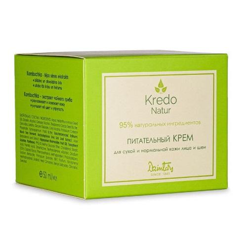 DZINTARS / Питательный крем Kredo Natur для сухой и нормальной кожи лица и шеи, 50 мл